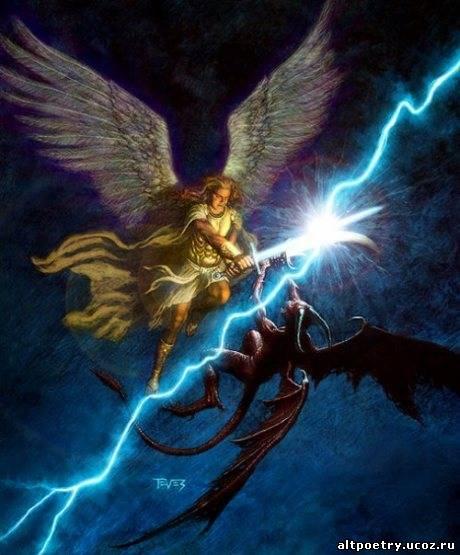 картинки ангел и демон вместе